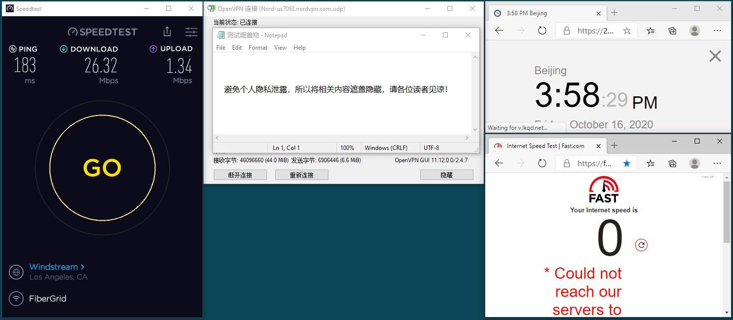 Windows10 NordVPN OpenVPN Gui us7092 服务器 中国VPN 翻墙 科学上网 翻墙速度测试 - 20201016