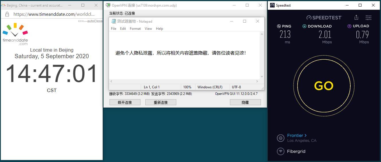 Windows10 NordVPN OpenVPN Gui us7109 中国VPN 翻墙 科学上网 翻墙速度测试 - 20200905
