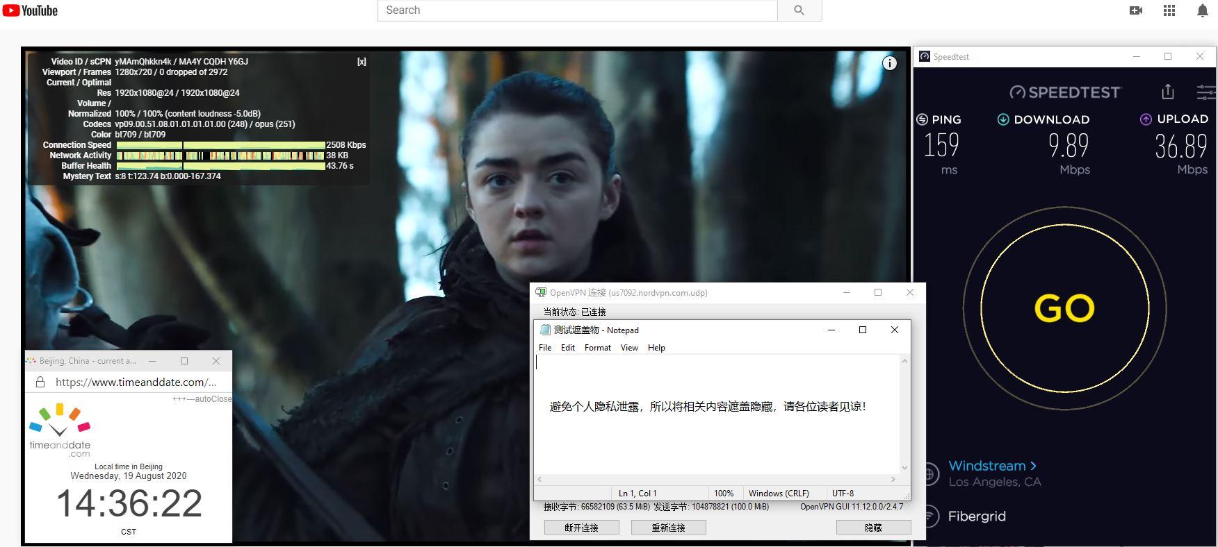 Windows10 NordVPN OpenVPN us7092 中国VPN 翻墙 科学上网 翻墙速度测试 - 20200819