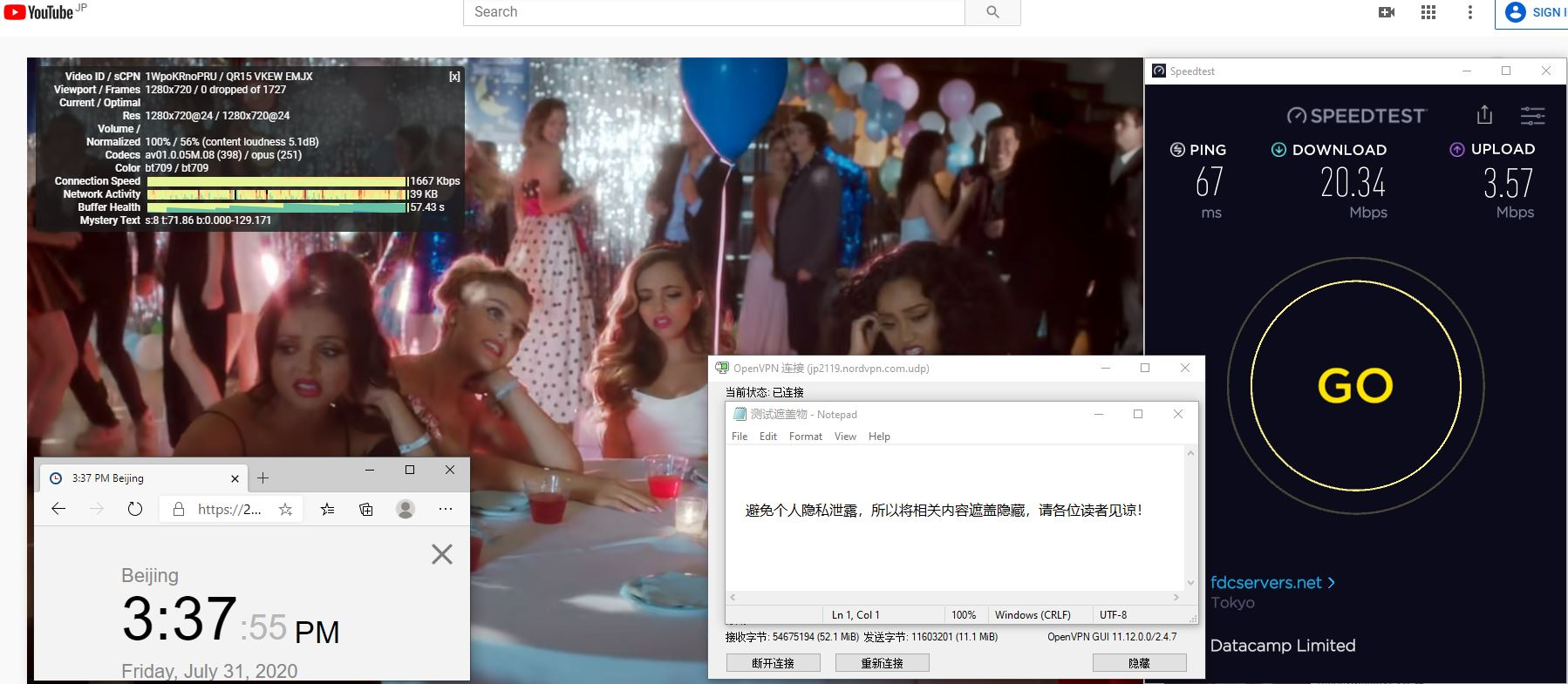 Windows10 NordVPN Openvpn jp2119 中国VPN 翻墙 科学上网 翻墙速度测试 - 20200731