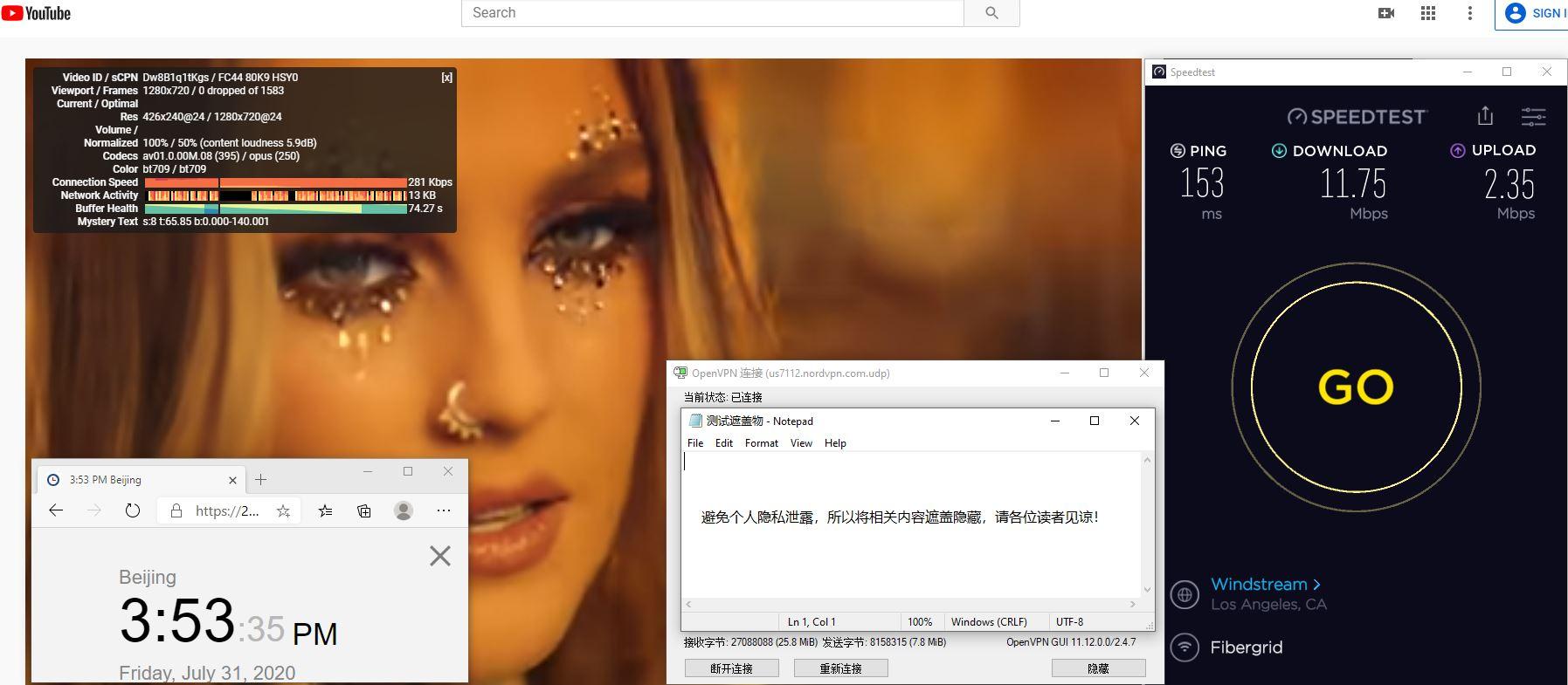 Windows10 NordVPN Openvpn us7112 中国VPN 翻墙 科学上网 翻墙速度测试 - 20200731