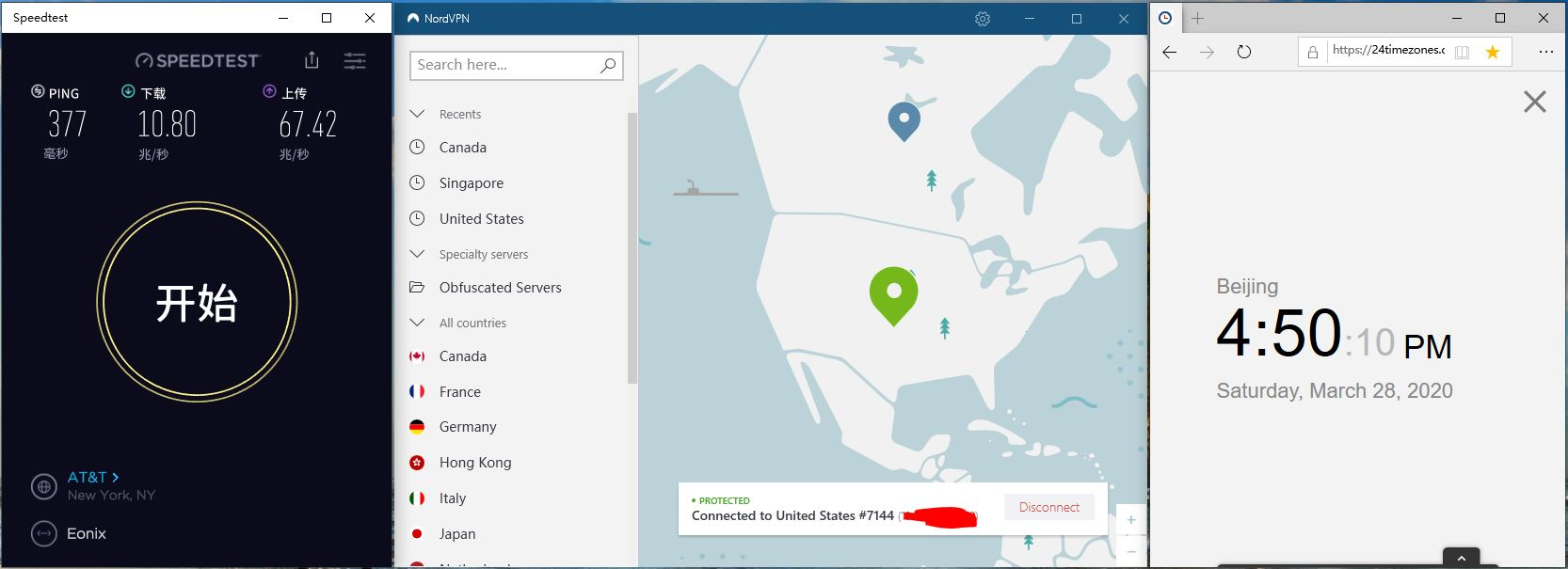 Windows10 NordVPN USA #7144 中国VPN翻墙 科学上网 Speedtest测速 - 20200328