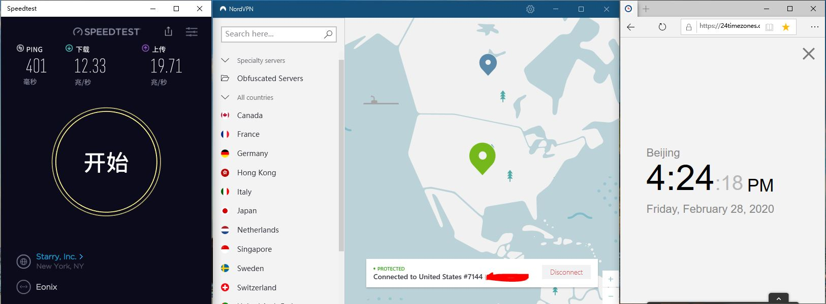 Windows10 NordVPN United States #7144 中国VPN翻墙 科学上网 SpeedTest测速 - 20200228