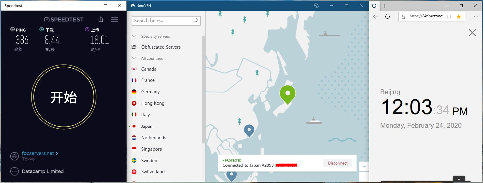 Windows10 NordsVPN Japan - 2093 中国VPN翻墙 科学上网 SpeedTest测试 - 20200224