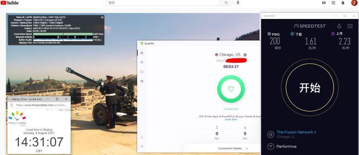 Windows10 PureVPN Automatic协议 USA - Chicago 服务器 中国VPN 翻墙 科学上网 Barry测试 10BEASTS - 20210809