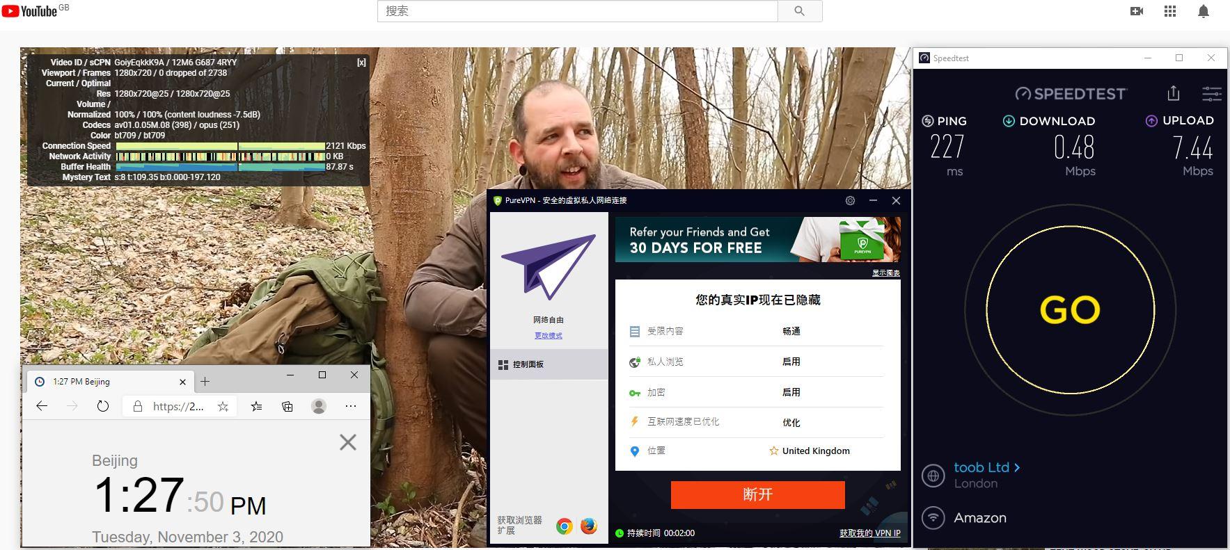 Windows10 PureVPN Automatic UK 服务器 中国VPN 翻墙 科学上网 测试 - 20201103