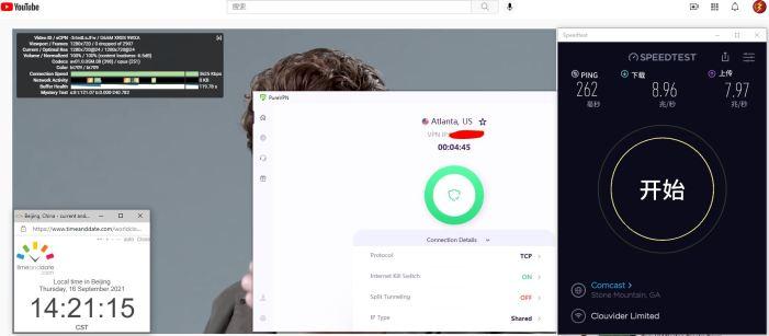 Windows10 PureVPN Automatic USA - Atlanta 服务器 中国VPN 翻墙 科学上网 Barry测试 10BEASTS - 20210916