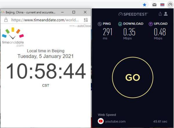 Windows10 PureVPN Chrome浏览器扩展插件 Costa Rica 服务器 中国VPN 翻墙 科学上网 10Beasts Barry测试 - 20210105