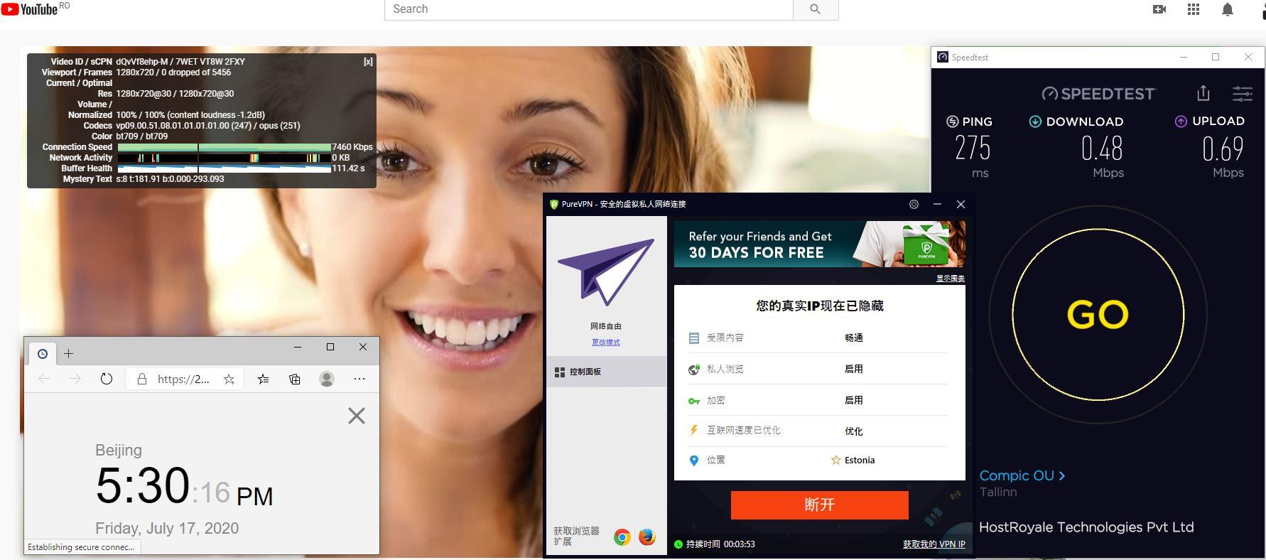 Windows10 PureVPN Estonia 中国VPN 翻墙 科学上网 测速-20200717