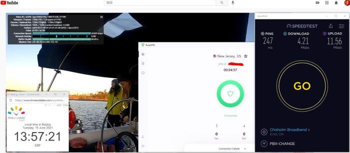 Windows10 PureVPN IKEv2协议 USA - New Jersey 服务器 中国VPN 翻墙 科学上网 Barry测试 10BEASTS - 20210615-1