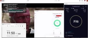 Windows10 PureVPN IKEv2 - Canada Vancouver 服务器 中国VPN 翻墙 科学上网 10BEASTS Barry测试 - 20210315