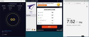 Windows10 PureVPN Italy 中国VPN 翻墙 科学上网 SpeedTest测速-20200420
