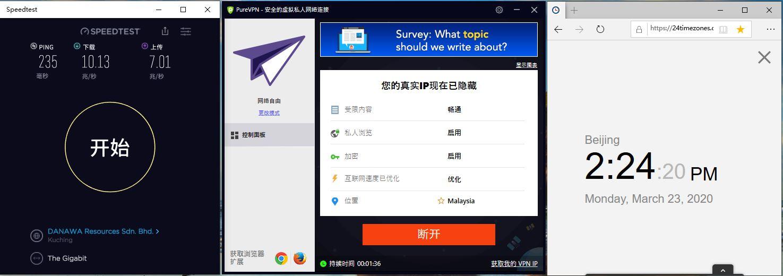 Windows10 PureVPN Malaysia 中国VPN翻墙 科学上网 Youtube测速 - 20200323