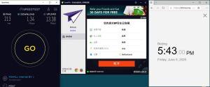 Windows10 PureVPN Netherlands 中国VPN 翻墙 科学上网 测速-20200605
