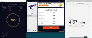 Windows10 PureVPN Russia 中国VPN 翻墙 科学上网 SpeedTest测速-20200416