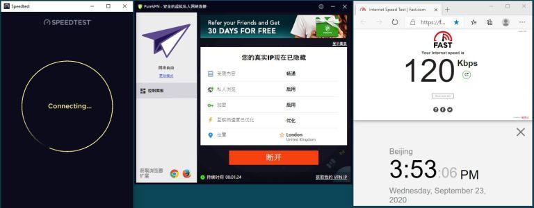 Windows10 PureVPN SSTP UK 服务器 中国VPN 翻墙 科学上网 翻墙速度测试 - 20200923