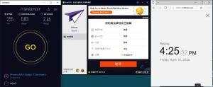 Windows10 PureVPN Singapore 中国VPN 翻墙 科学上网 SpeedTest测速-20200410