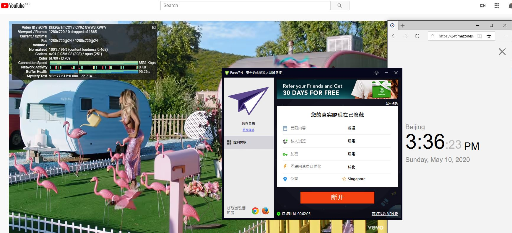 Windows10 PureVPN Singapore 中国VPN 翻墙 科学上网 youtube测速-20200510