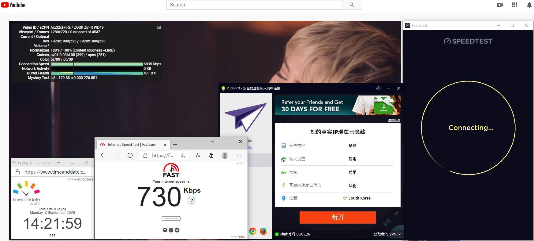 Windows10 PureVPN South Korea 中国VPN 翻墙 科学上网 翻墙速度测试 - 20200907