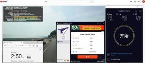 Windows10 PureVPN Switzerland 服务器 中国VPN 翻墙 科学上网 10Beasts Barry测试 - 20201228