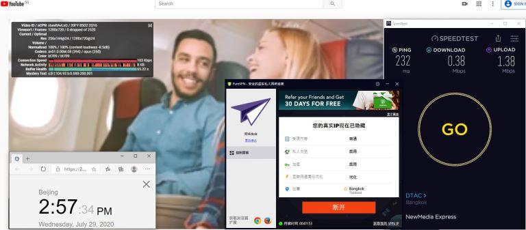 Windows10 PureVPN Thailand 中国VPN 翻墙 科学上网 测速-20200729