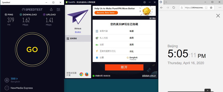 Windows10 PureVPN Thailand 中国VPN 翻墙 科学上网 SpeedTest测速-20200416