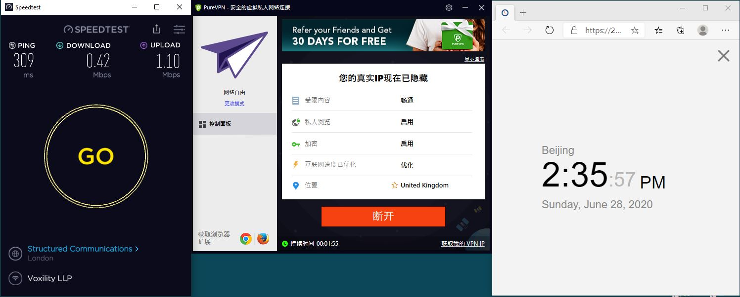 Windows10 PureVPN UK 中国VPN 翻墙 科学上网 测速-20200628