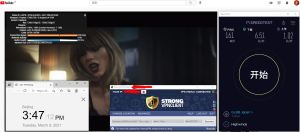 Windows10 StrongVPN 中国专用版APP OpenVPN-TCP Japan - Tokyo #303 服务器 中国VPN 翻墙 科学上网 10BEASTS Barry测试 - 20210309