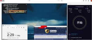 Windows10 StrongVPN 中国专用版APP OpenVPN-TCP USA Atlanta #304 服务器 中国VPN 翻墙 科学上网 10BEASTS Barry测试 - 20210309