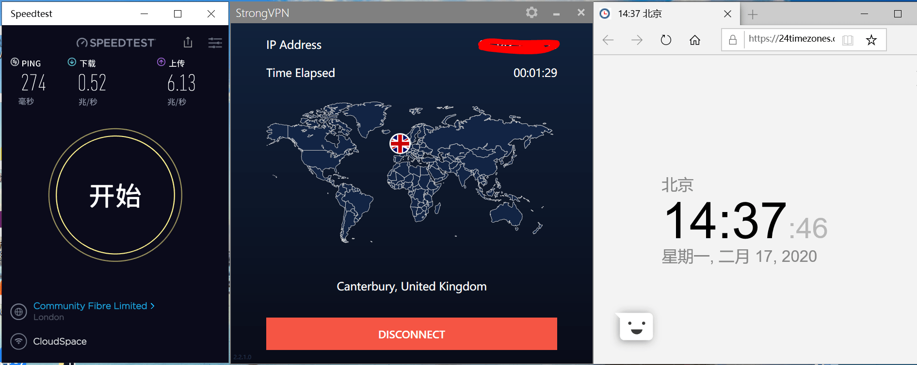 Windows10 StrongVPN Canterbury - United Kingdom 中国VPN翻墙 科学上网 SpeedTest测试-20200217