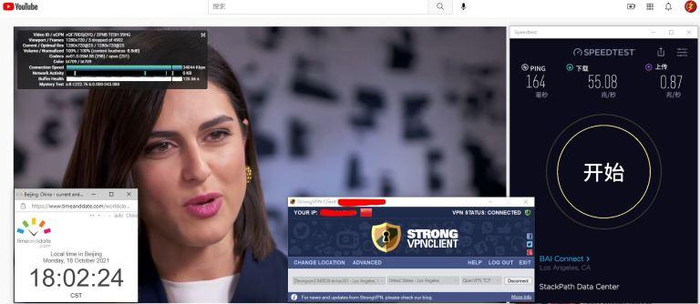 Windows10 StrongVPN Client USA - Los Angeles-301 服务器 中国VPN 翻墙 科学上网 Barry测试 10BEASTS - 20211018
