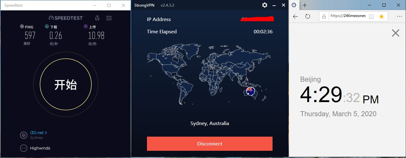 Windows10 StrongVPN Sydney Australia - L2TP 中国VPN翻墙 科学上网 SpeedTest测速 - 20200305