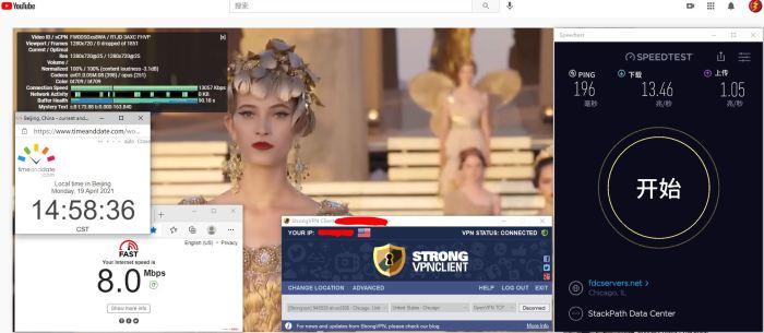 Windows10 StrongVPN TCP协议 USA - Chicago 306 服务器 中国VPN 翻墙 科学上网 10BEASTS Barry测试 - 20210419