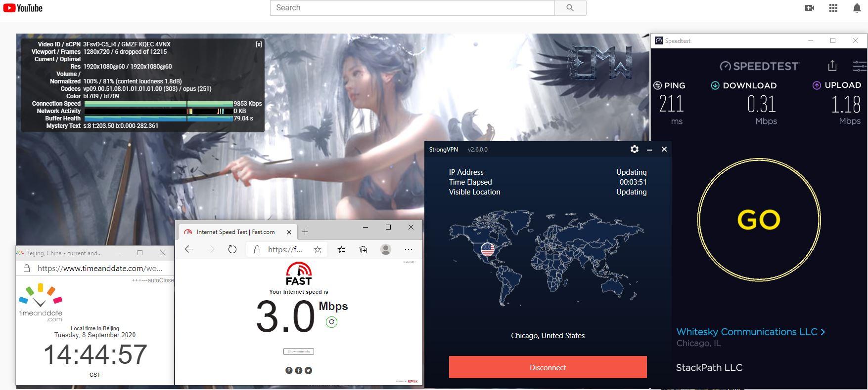 Windows10 StrongVPN USA - Chicago 中国VPN 翻墙 科学上网 翻墙速度测试 - 20200908