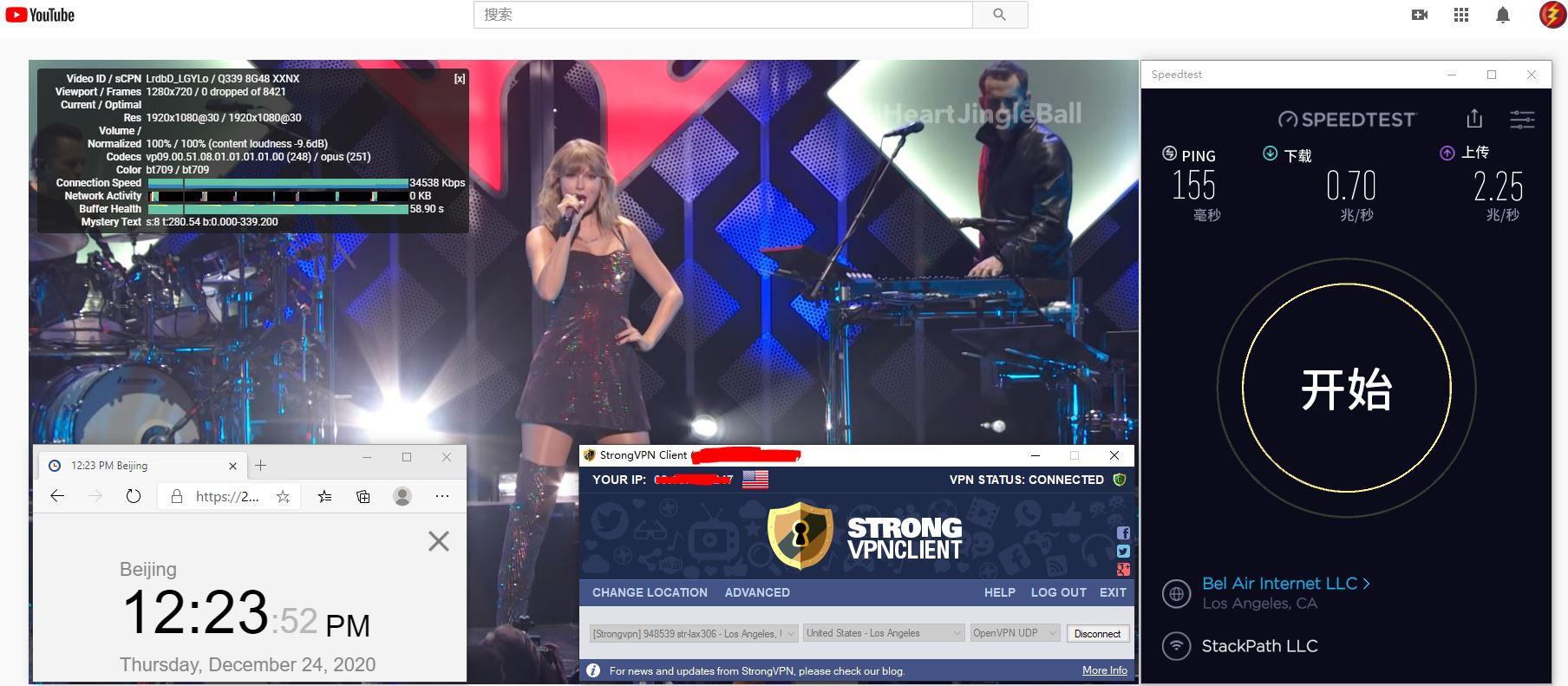 Windows10 StrongVPN USA - Los Angeles 服务器 中国VPN 翻墙 科学上网 测试 - 20201224