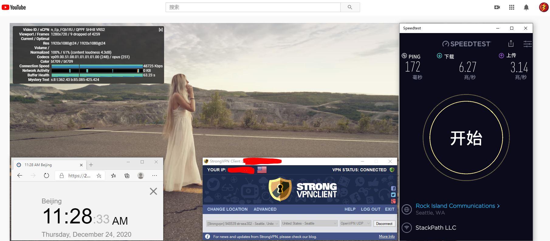 Windows10 StrongVPN USA - Seattle-2 服务器 中国VPN 翻墙 科学上网 测试 - 20201224