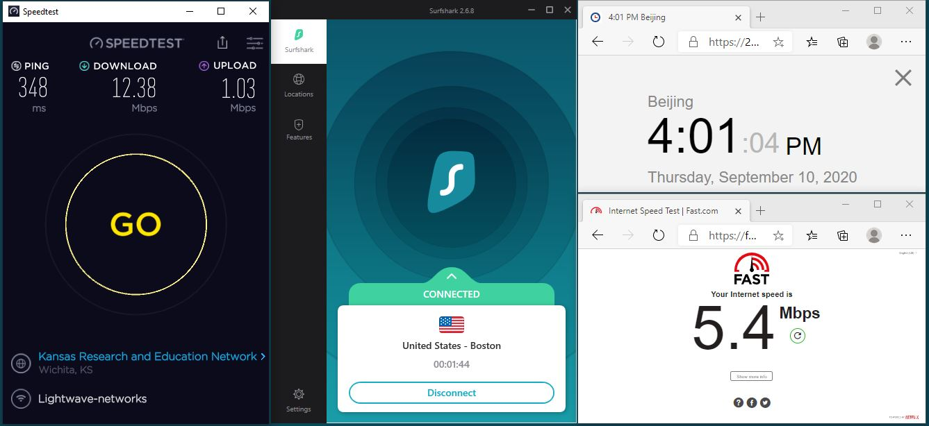 Windows10 SurfsharkVPN App USA - Boston 中国VPN 翻墙 科学上网 翻墙速度测试 - 20200910