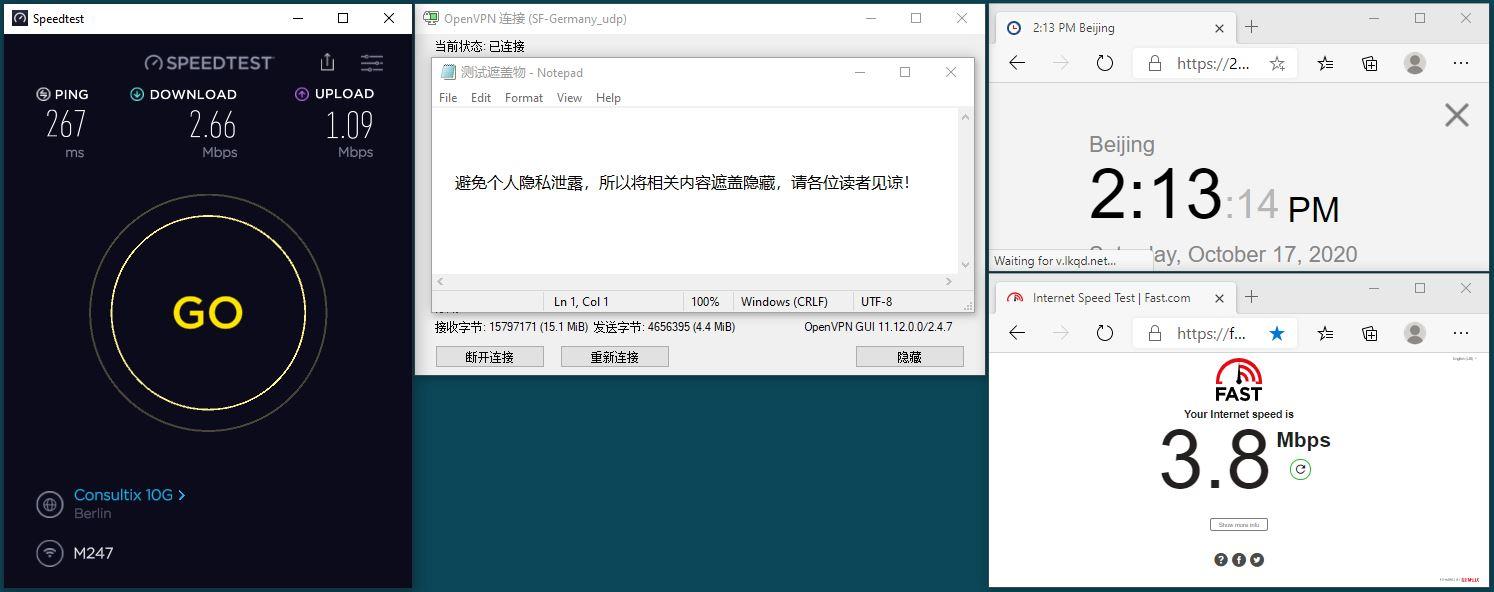 Windows10 SurfsharkVPN OpenVPN Gui Germany 服务器 中国VPN 翻墙 科学上网 翻墙速度测试 - 20201017