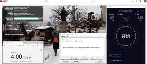 Windows10 SurfsharkVPN OpenVPN Gui Mexico 服务器 中国VPN 翻墙 科学上网 测试 - 20201208