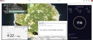 Windows10 SurfsharkVPN OpenVPN Gui Turkey 服务器 中国VPN 翻墙 科学上网 测试 - 20201208