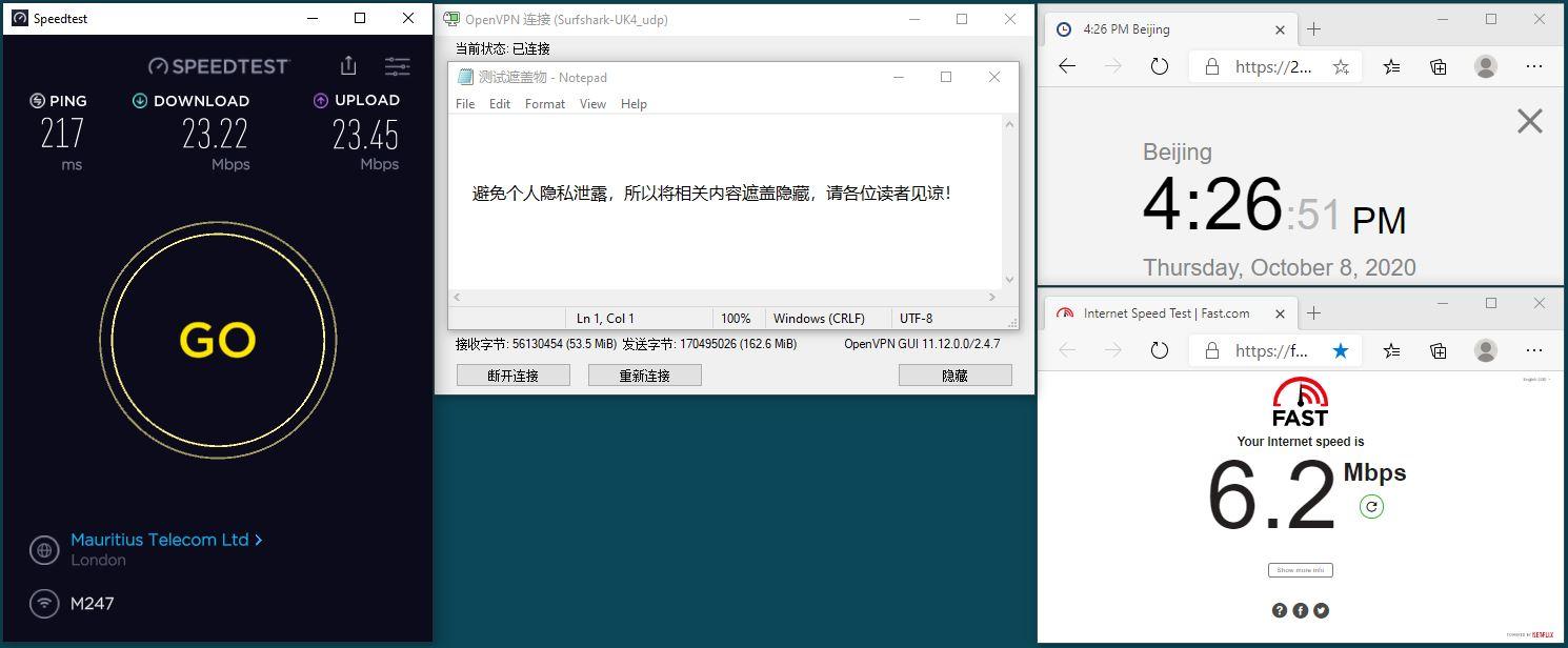 Windows10 SurfsharkVPN OpenVPN Gui UK4 - UDP 服务器 中国VPN 翻墙 科学上网 翻墙速度测试 - 20201008