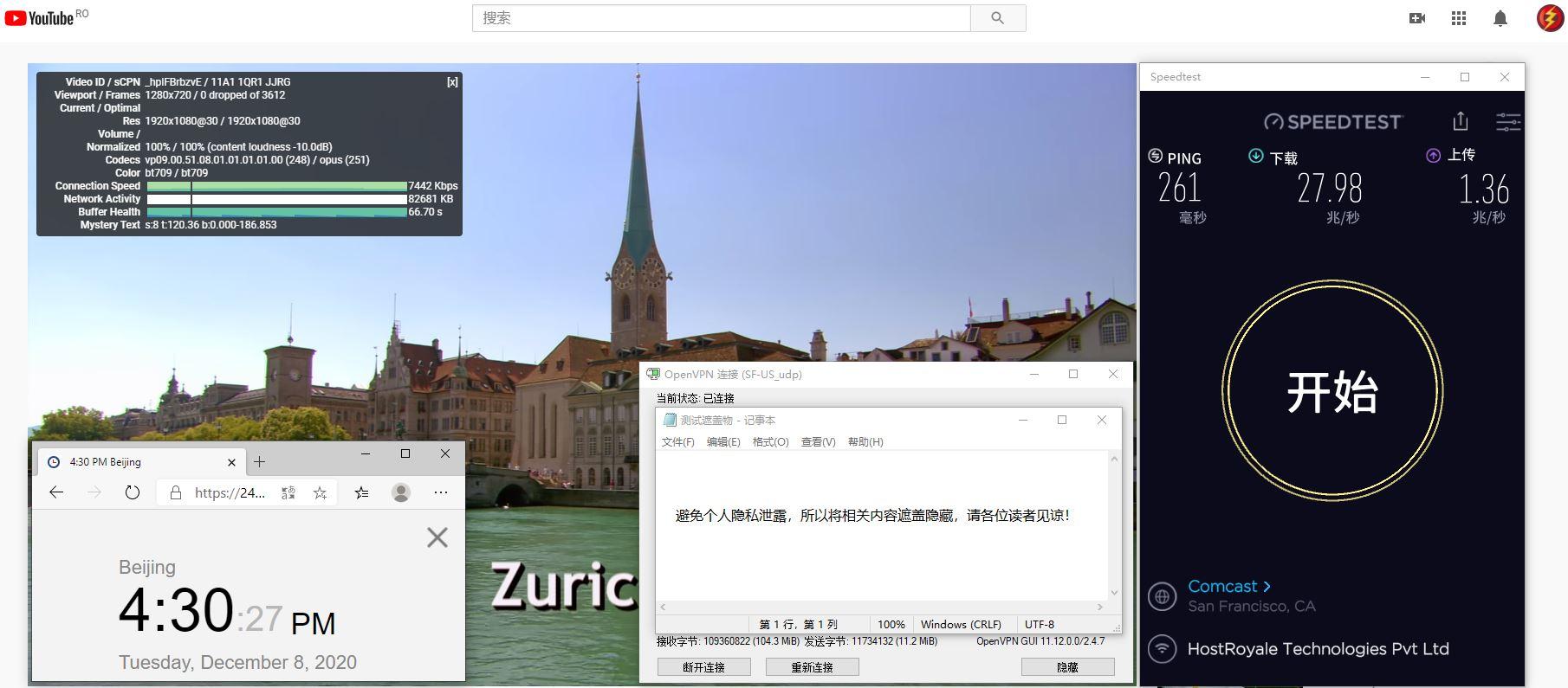 Windows10 SurfsharkVPN OpenVPN Gui US 服务器 中国VPN 翻墙 科学上网 测试 - 20201208
