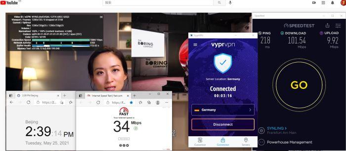 Windows10 VypeVPN WireGuard协议 Germany 服务器 中国VPN 翻墙 科学上网 10BEASTS Barry测试 - 20210525