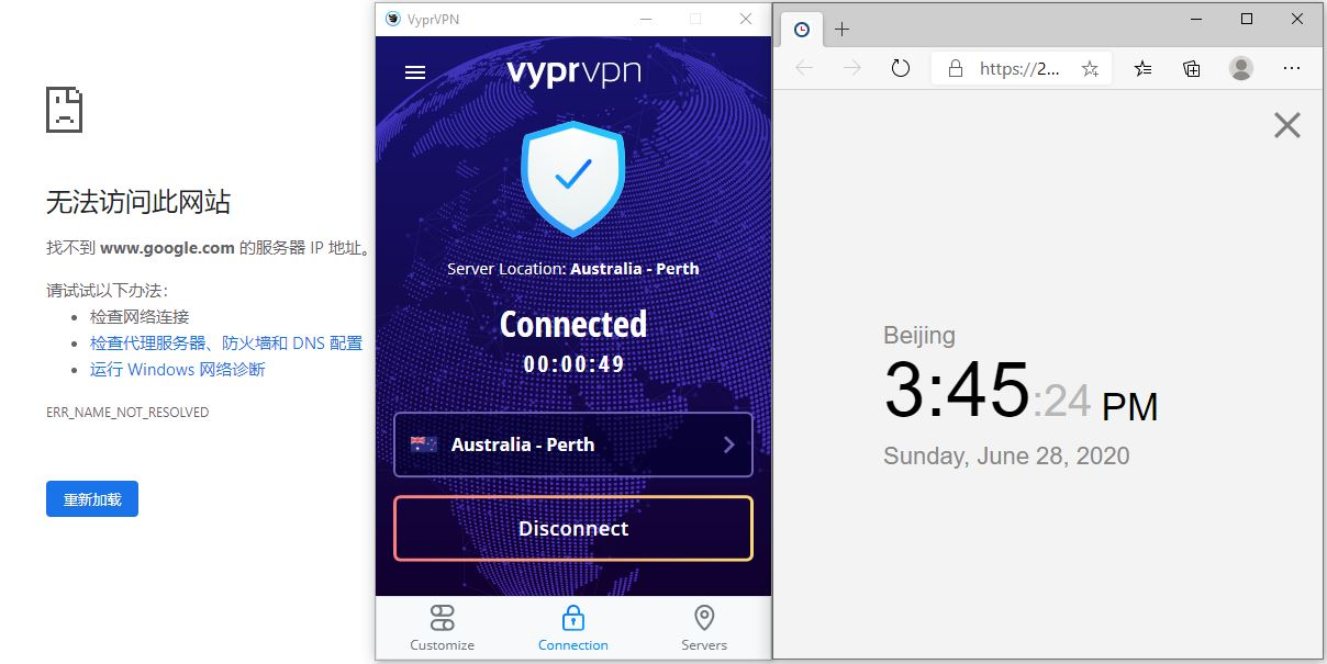 Windows10 VyprVPN Australia 中国VPN 翻墙 科学上网 测速-20200628