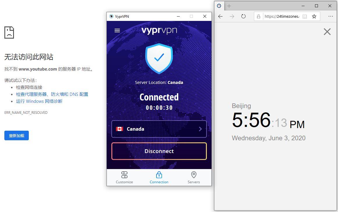 Windows10 VyprVPN Canada 中国VPN 翻墙 科学上网 测速-20200603