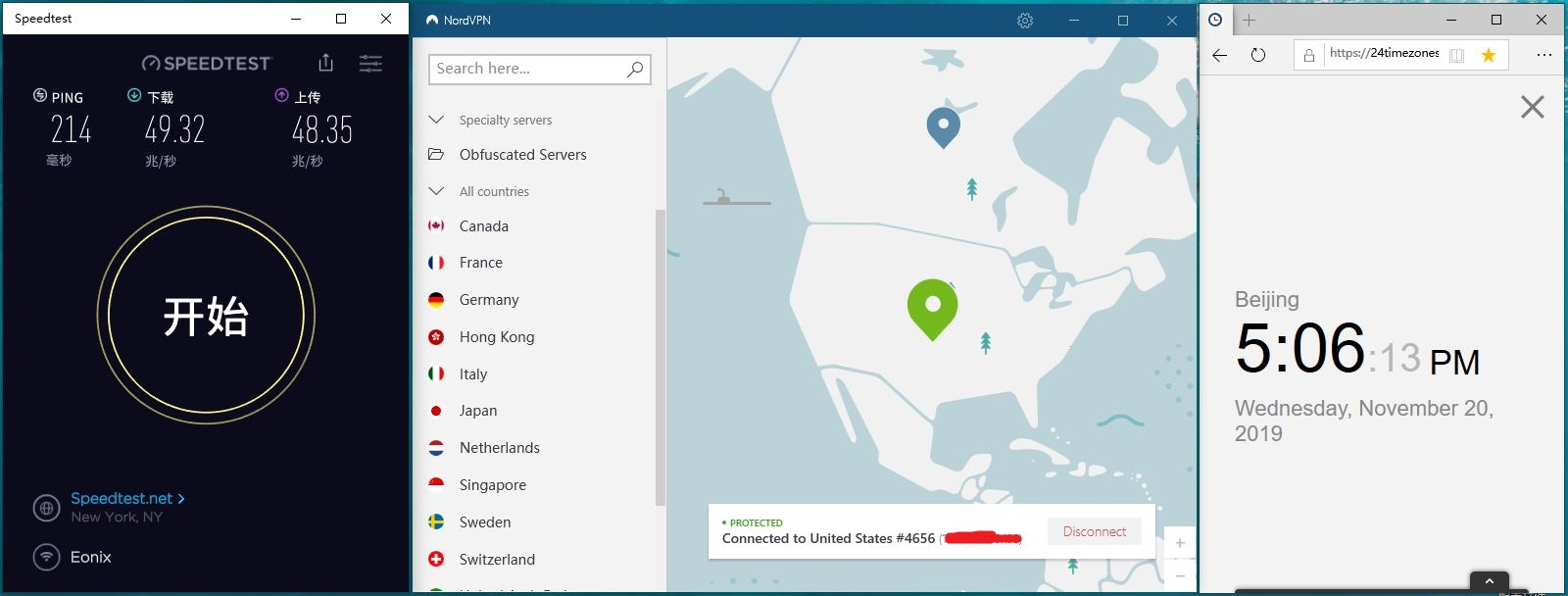 WindowsNordVPN USA 4656 中国VPN翻墙 科学上网 Speedtest - 20191120