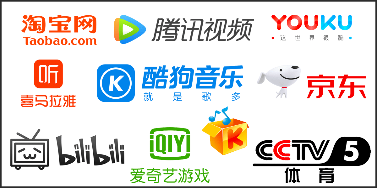 VPN into china-logo
