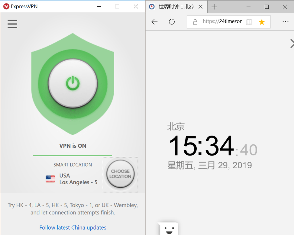 express vpn usa windows 节点链接成功20190329153452