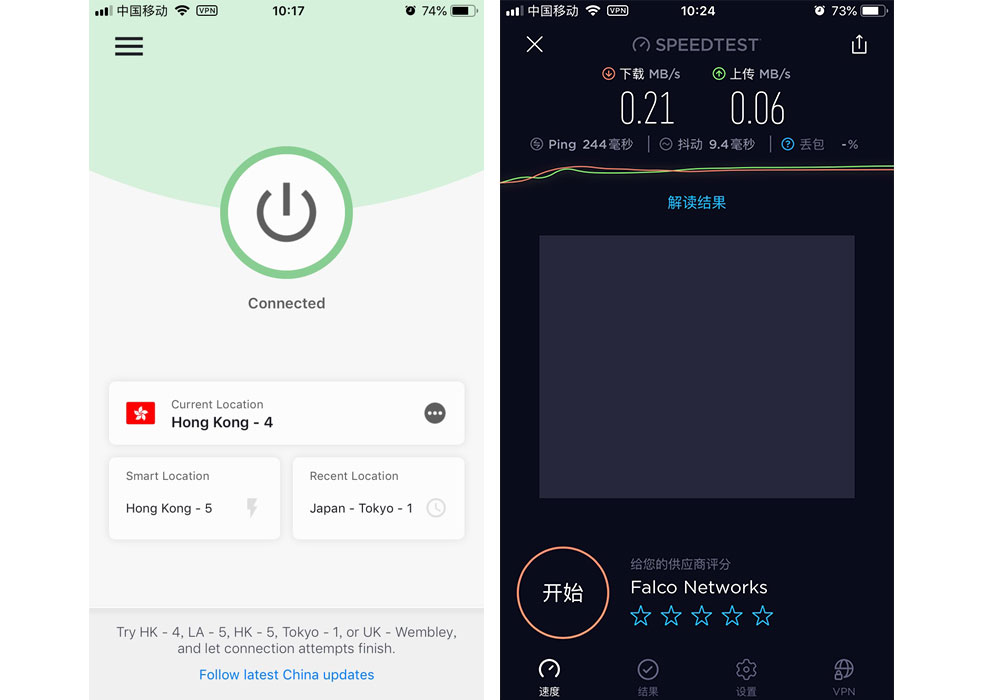 expressvpn iphone hongkong-4节点 speedtest
