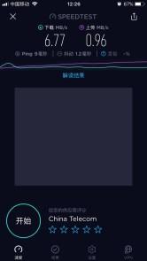 iphone 本地网速测试Speedtest
